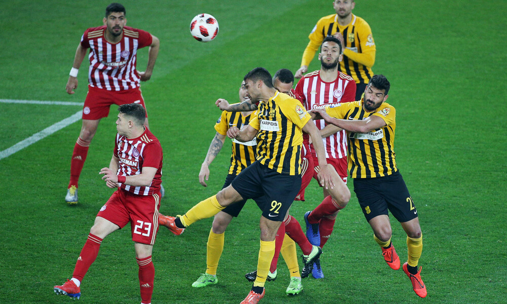 Σούπερ ντέρμπι στο Μιλάνο, μεγάλο παιχνίδι στη Θεσσαλονίκη