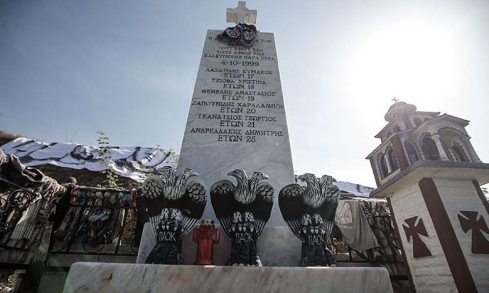ΟΦΗ: Τίμησε την επέτειο των Τεμπών (photo)