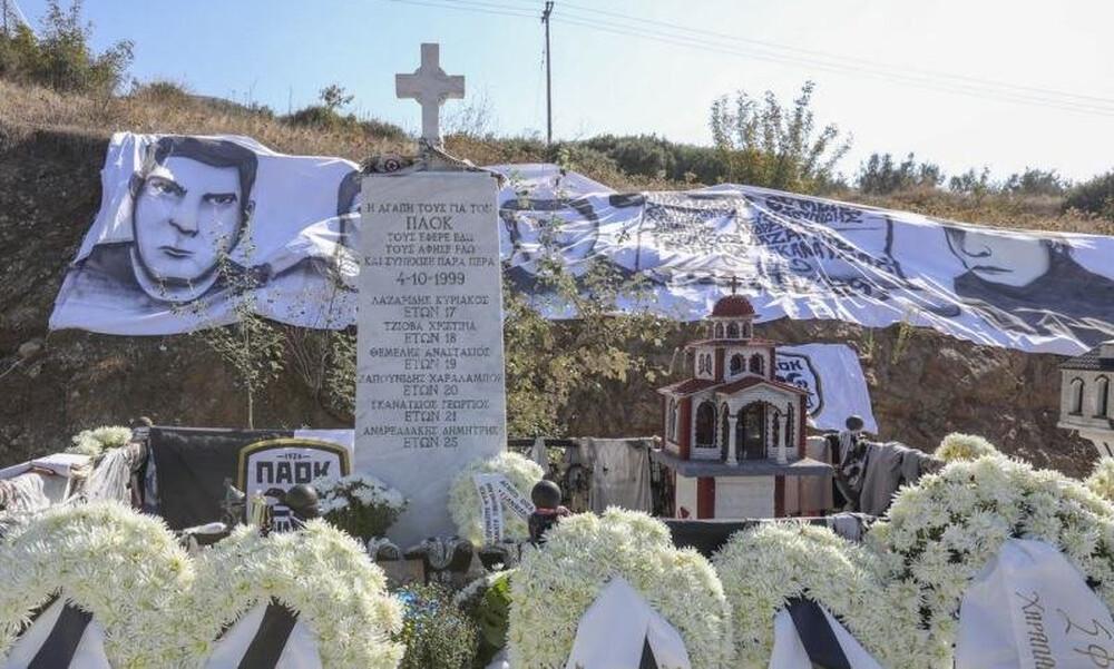 ΚΑΕ ΠΑΟΚ: «Υποχρέωση να τους θυμόμαστε»