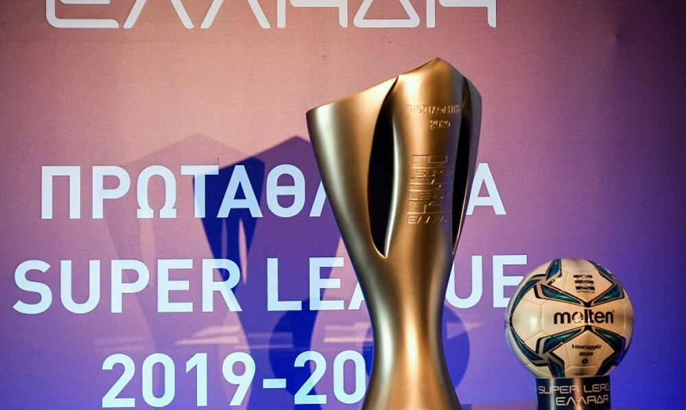 Super League 1: Σε Ριζούπολη και Λάρισα το ενδιαφέρον