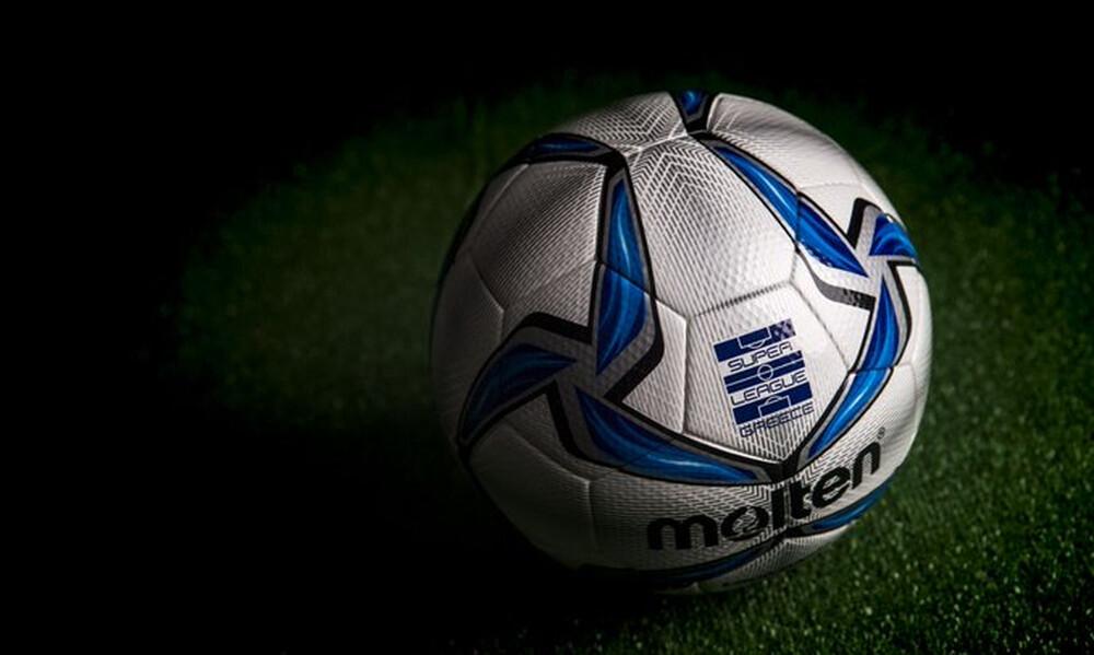 Το πρόγραμμα της Super League μέχρι τη 16η αγωνιστική (photos)