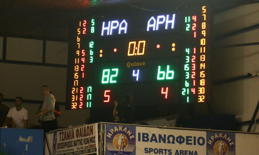 Basket League: Έτσι πήρε το ντέρμπι ο Ηρακλής (video)