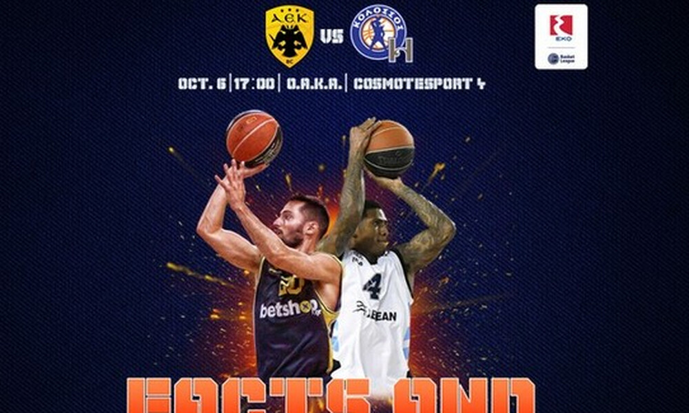 AEK-Κολοσσός: Ανοίγει λογαριασμό στο ΟΑΚΑ