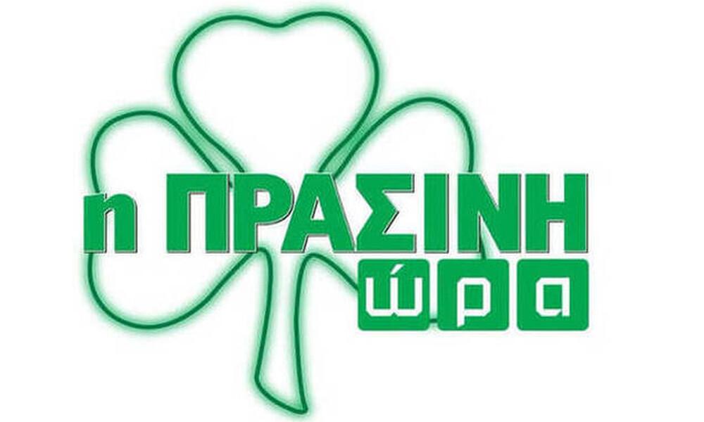 Η «Πράσινη Ώρα» με τους Νικολογιάννη-Πάτα (video)