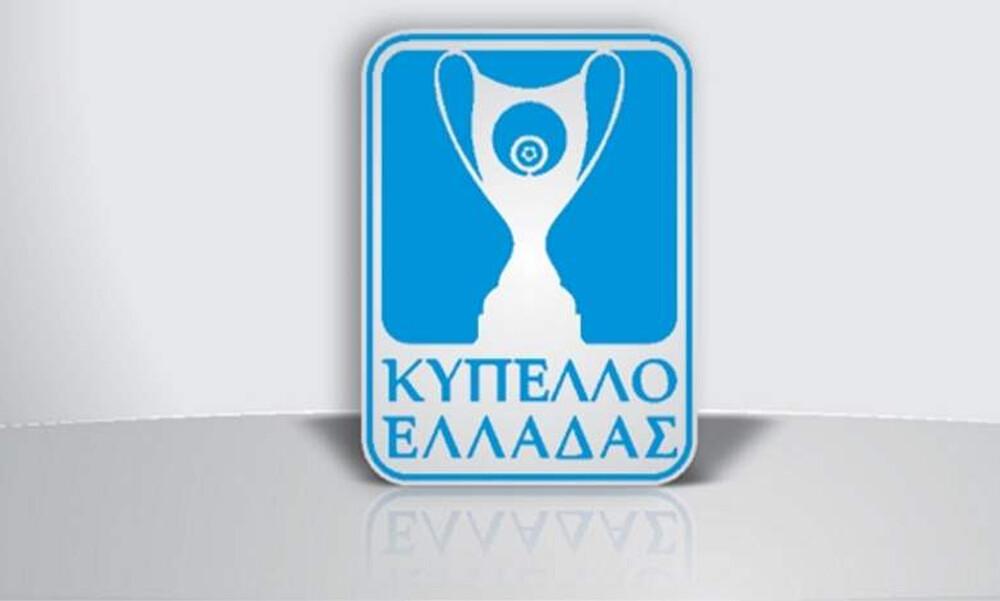 Επίσημο: Η τηλεοπτική στέγη για το Κύπελλο Ελλάδας