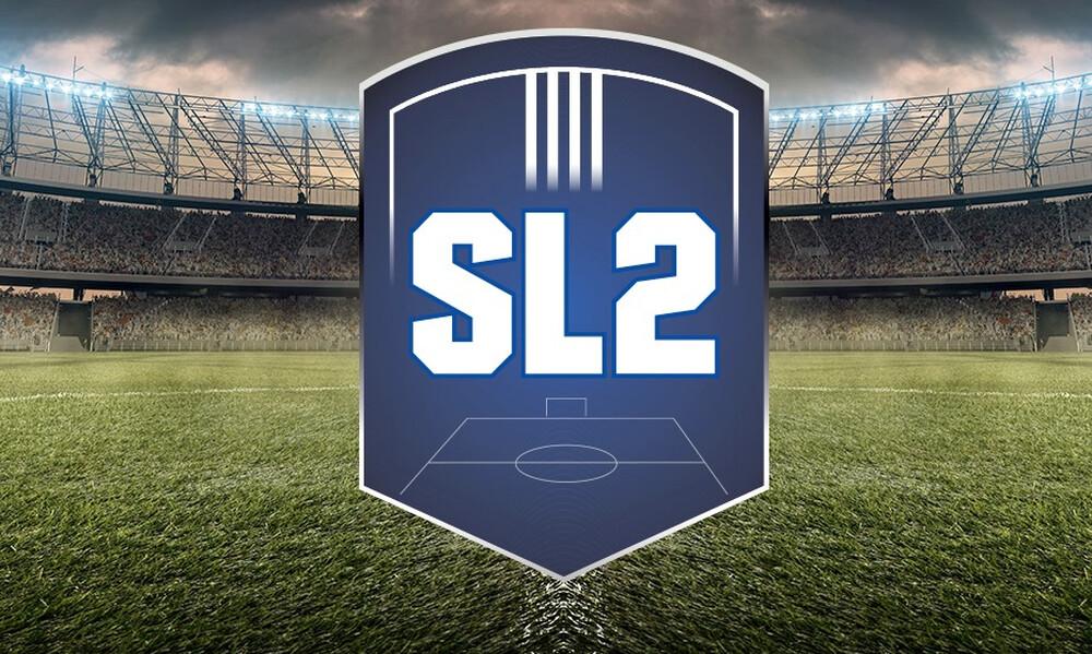 Super League 2: Χωρίς δράση το Σαββατοκύριακο και αναμονή