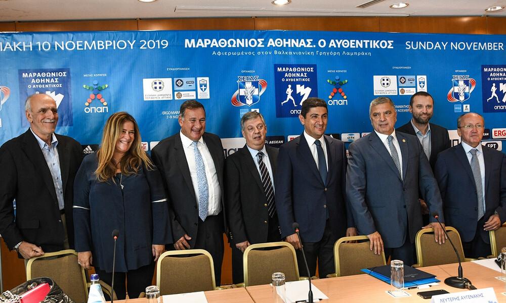 Εκκίνηση για τον 37ο Αυθεντικό Μαραθώνιο Αθήνας με Μεγάλο Χορηγό τον ΟΠΑΠ