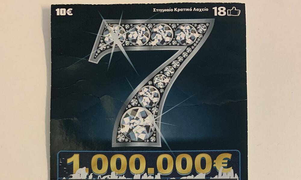 ΣΚΡΑΤΣ: Το τυχερό «7» του χάρισε 1.000.000 ευρώ
