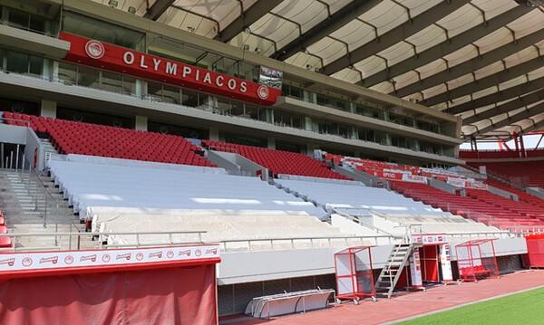 Ολυμπιακός: Διαρκείς βελτιώσεις στο «Γεώργιος Καραϊσκάκης»