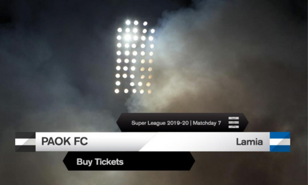 ΠΑΟΚ: Τα εισιτήρια με Λαμία
