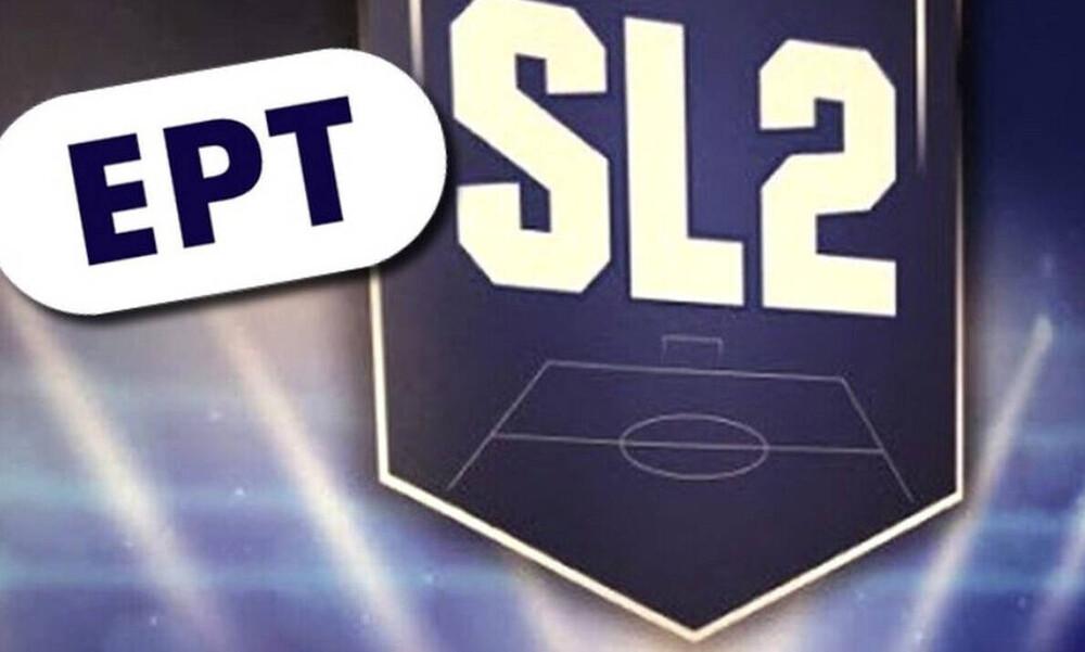 Super League 2: Κάτι ψήνεται για την επανέναρξη