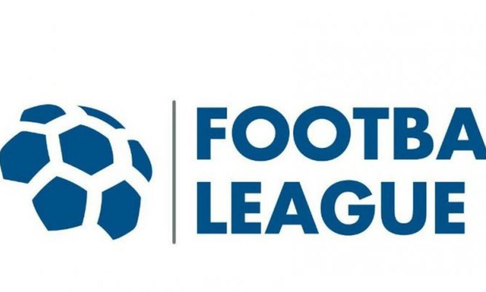 Football League: To πρόγραμμα της 4ης αγωνιστικής μετά τις αλλαγές