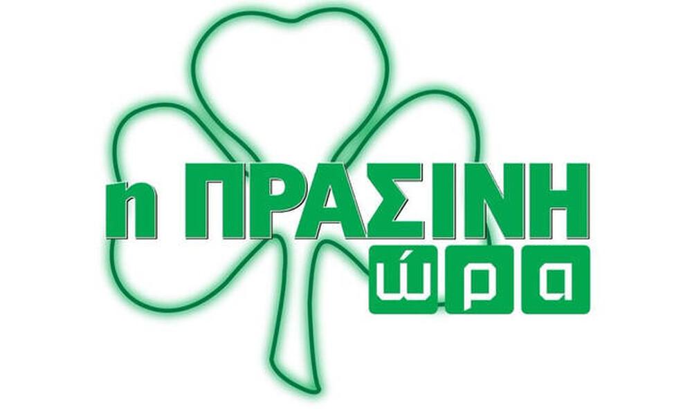 Η «Πράσινη Ώρα» με Πολυχρονοπούλου, Γιαννούλη