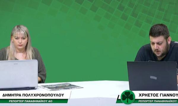 Η Πράσινη Ώρα με Γιαννούλη και Πολυχρονοπούλου (video)