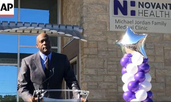 Η συγκίνηση του Μάικλ Τζόρνταν στα εγκαίνια του νοσοκομείου του (photos+video)