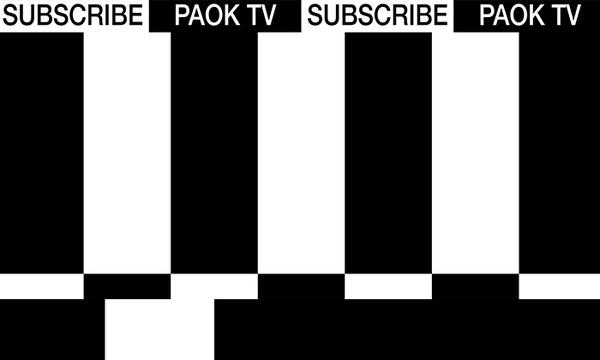 Μεγαλώνει το δίκτυο των PAOK TV HotSpots