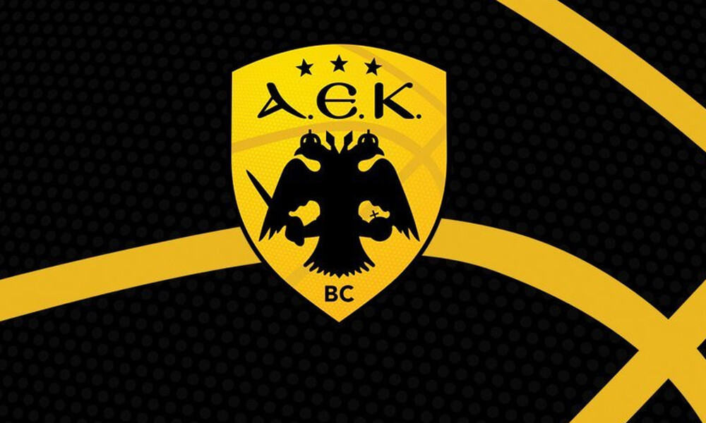 KAE AEK: «Εσείς θα αποχωρήσετε»