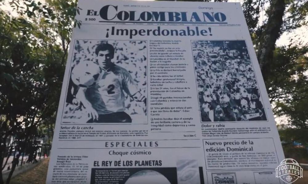 Το Football Stories στην πατρίδα του Πάμπλο Εσκομπάρ: Το ποδόσφαιρο της Κολομβίας (videos+photos)