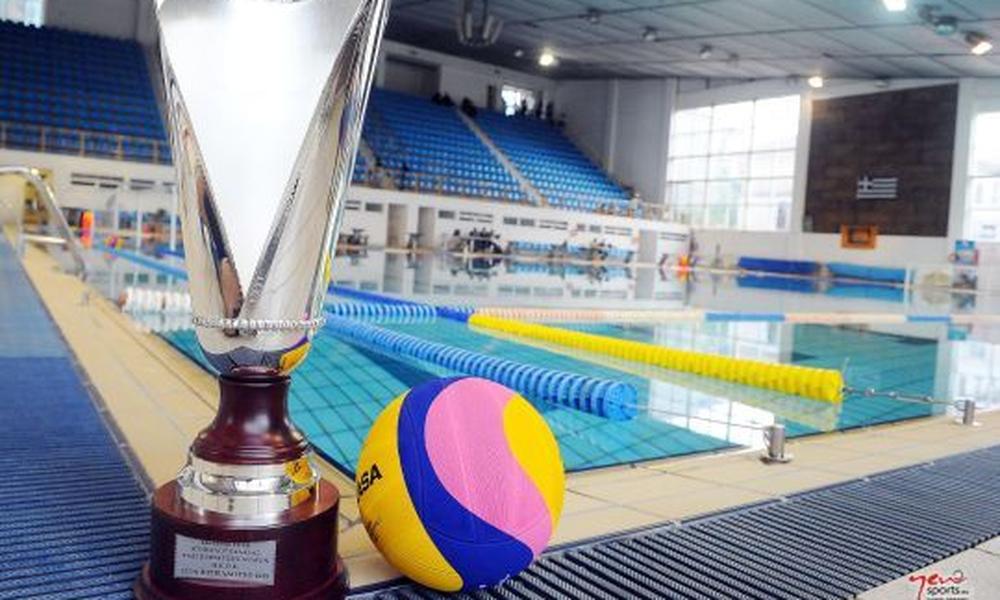Κύπελλο πόλο Ανδρών: Ντέρμπι Βουλιαγμένη-Απόλλων στην α' φάση