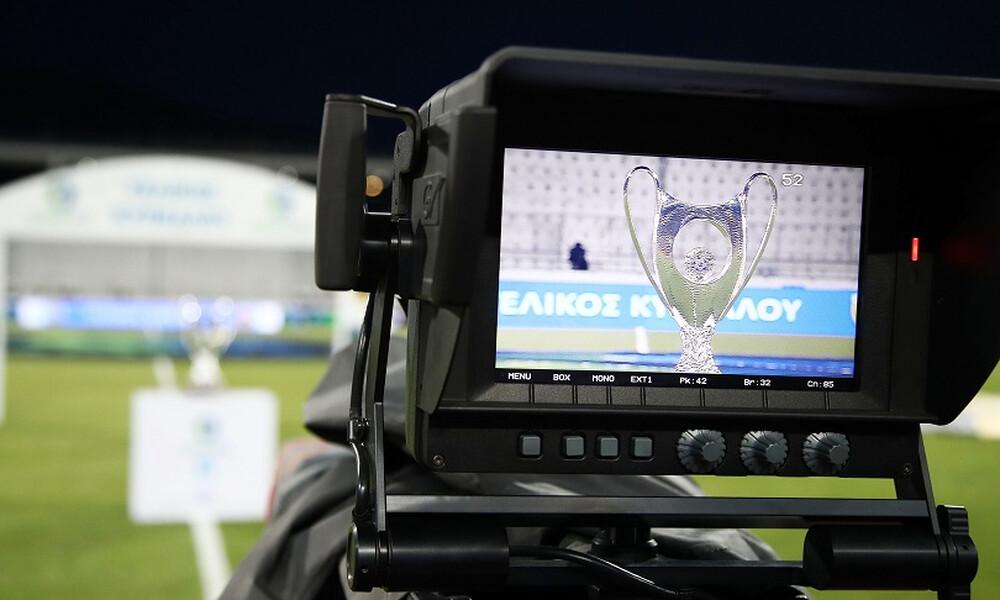 Κύπελλο Ελλάδας: Το τηλεοπτικό πρόγραμμα της 5ης φάσης