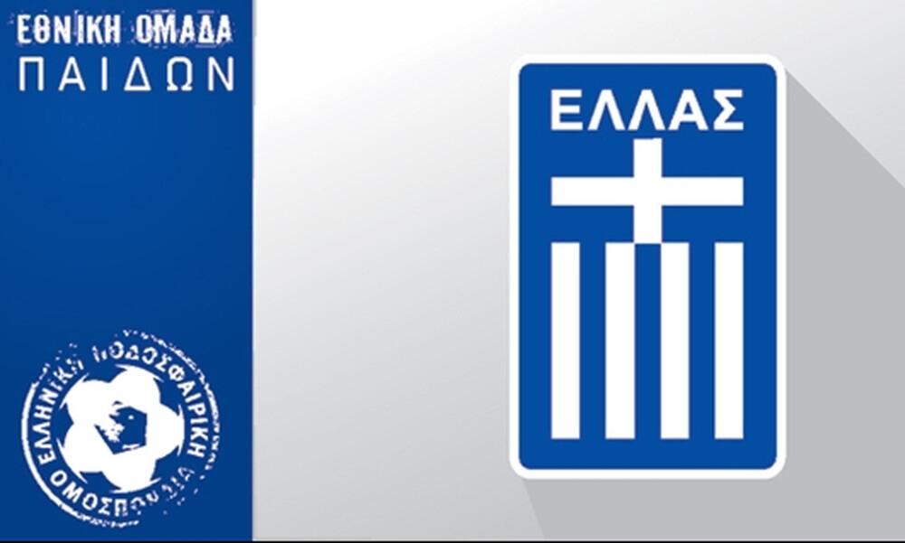 Φιλική ήττα για Εθνική Παίδων στη Γεωργία