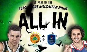 Halloween night στο ΟΑΚΑ και το Παναθηναϊκός – Εφές! (video)