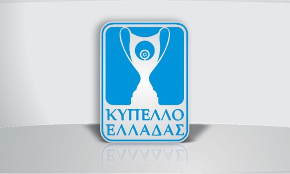 Κύπελλο Ελλάδας: Πρώτο πιάτο της 5ης φάσης
