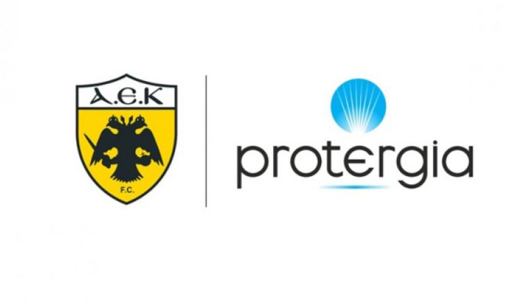 ΑΕΚ: Συνεχίζει μαζί με την Protergia