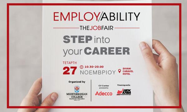 Employability Fair 2019: Η έκθεση καριέρας του Mediterranean College στις 27/11 στο Divani Caravel