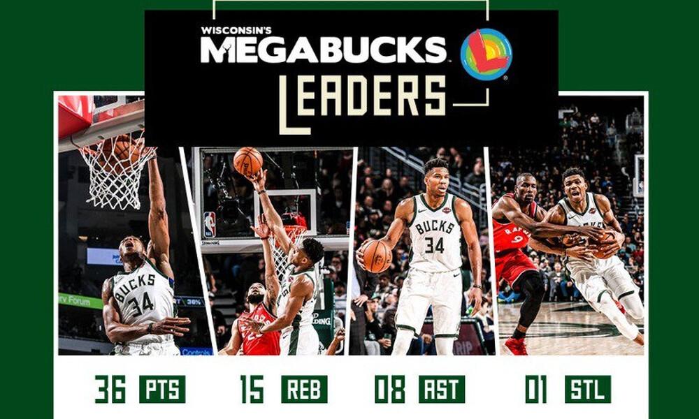 NBA: Η εντυπωσιακή εμφάνιση του Γιάννη Αντετοκούνμπο (video)