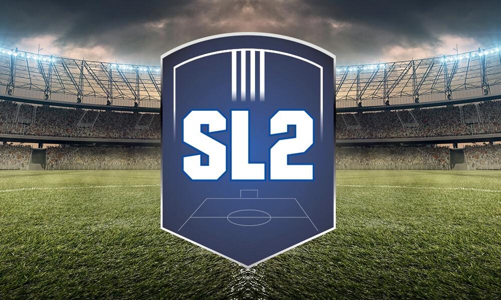 Super League 2: Παιχνίδια με φαβορί αλλά και δυνατά αουτσάιντερ