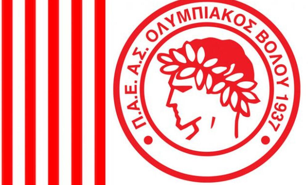 Ευχαρίστησε την Καλαμάτα για τη φιλοξενία ο Ολυμπιακός Βόλου