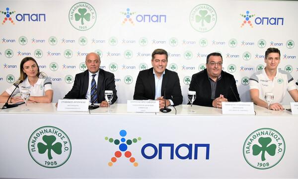 ΟΠΑΠ και Παναθηναϊκός Αθλητικός Όμιλος συνεχίζουν μαζί - Δεύτερη συνεχή χρονιά συνεργασίας