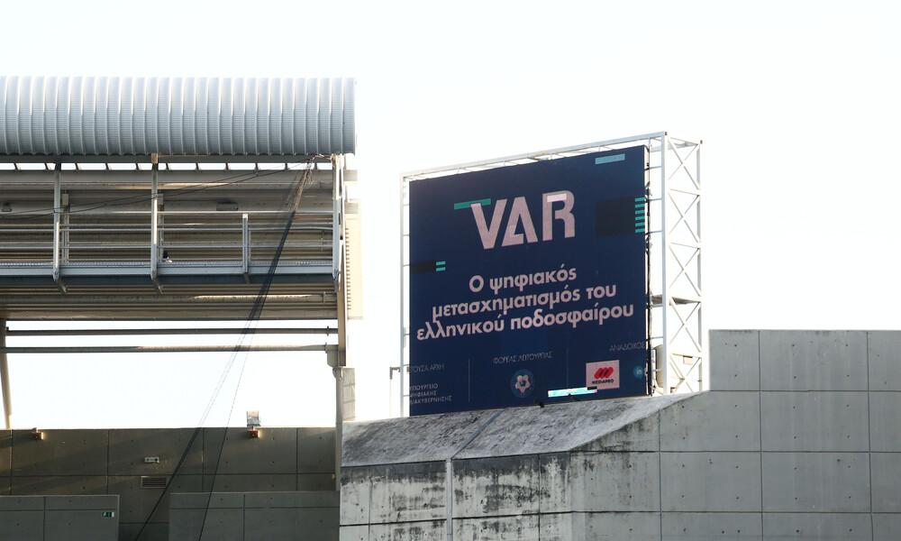 Έρχονται αλλαγές-σοκ στο VAR
