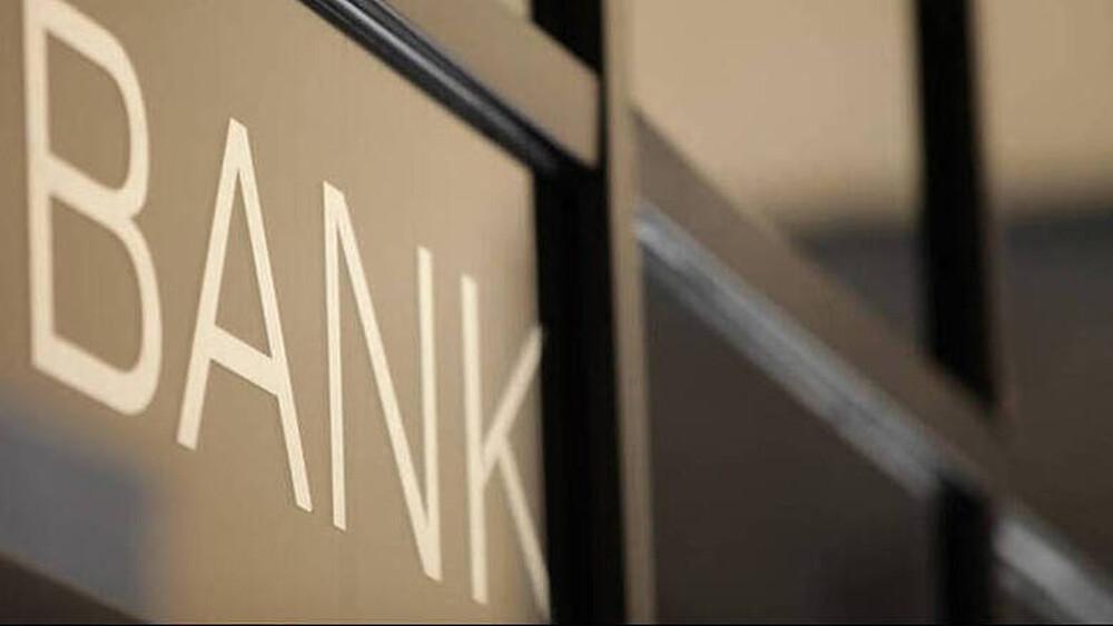 Νέες έρευνες στις τράπεζες  από την Επιτροπή Ανταγωνισμού – Τι αναφέρει η Αρχή