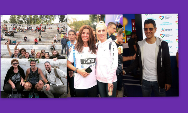 Έντονο άρωμα showbiz στον 37ο Μαραθώνιο της Αθήνας!(Photos)