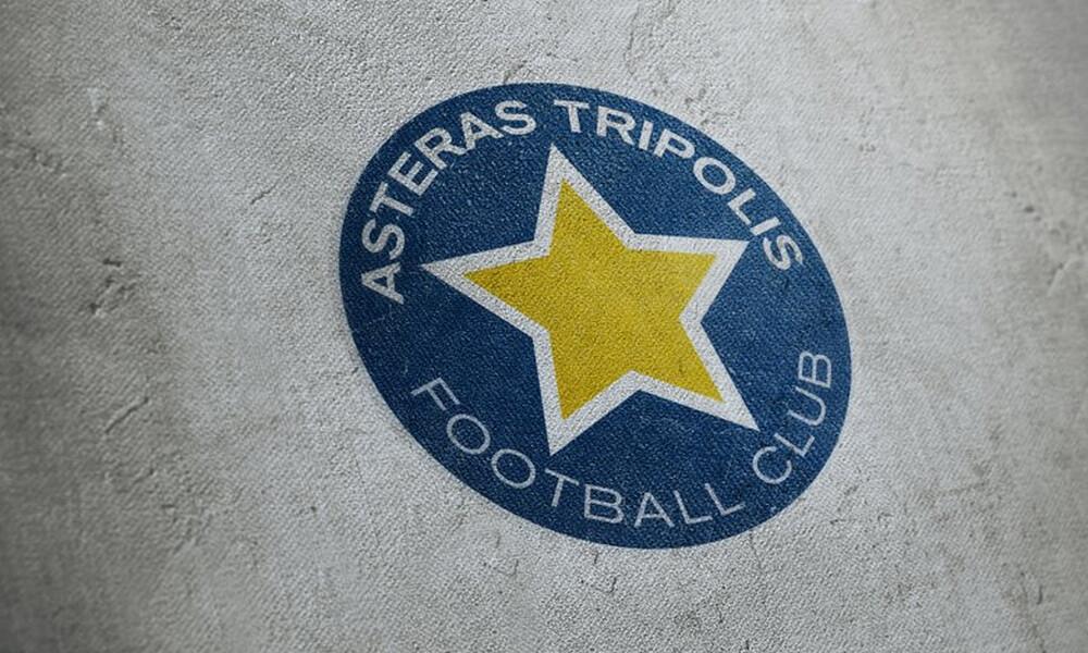 Αστέρας Τρίπολης: Την Πέμπτη (14/11) ο φιλανθρωπικός αγώνας για τον Πέτρο