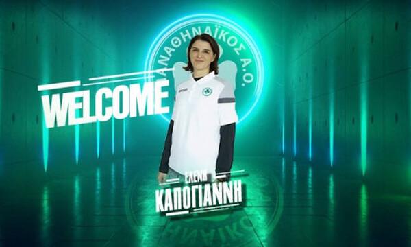 Νέα προπονήτρια του Παναθηναϊκού η Ελένη Καπογιάννη
