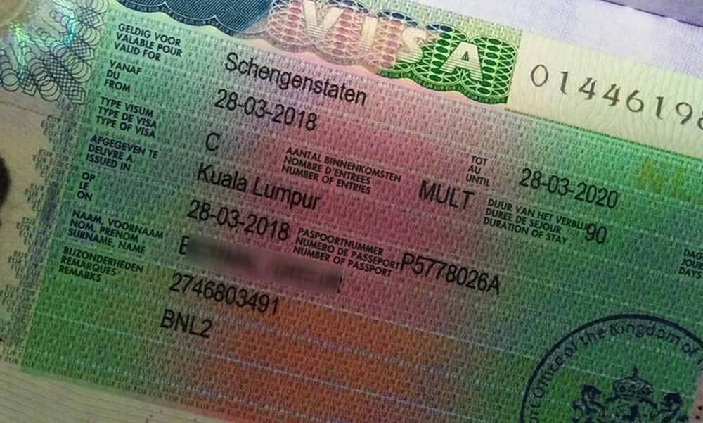 Τεχνολογία 600 εκατ. ευρώ για την επιτήρηση των συνόρων της ΕΕ – Τα προβλήματα και η Ελλάδα