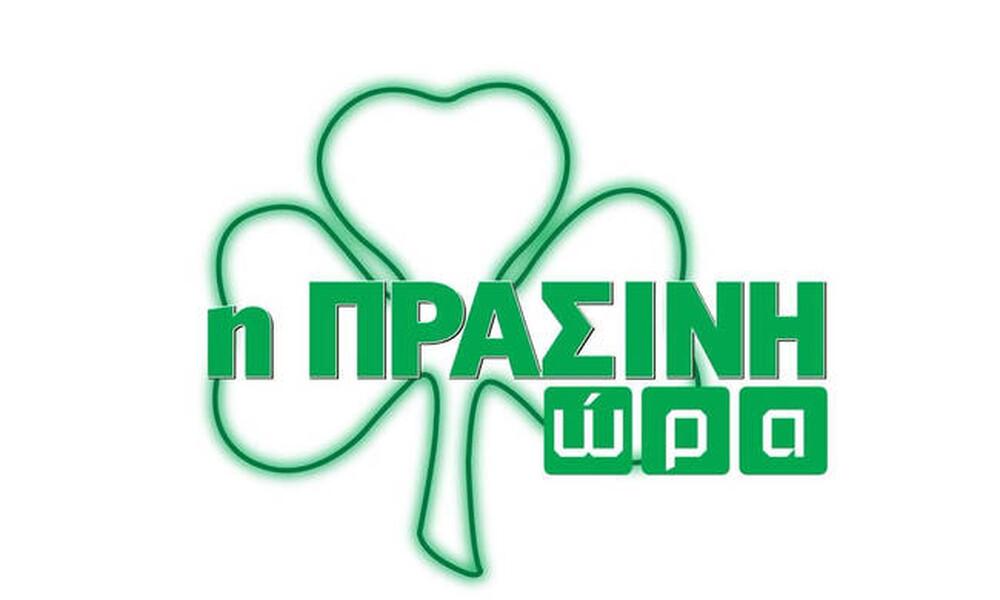 Η «Πράσινη Ώρα» με τους Γιαννούλη-Κοντό