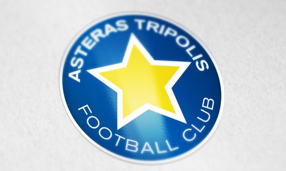 Αστέρας Τρίπολης: Τα εισιτήρια για το φιλανθρωπικό αγώνα