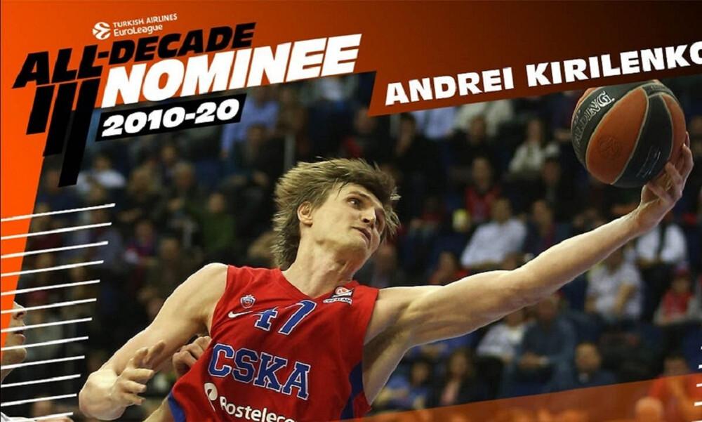 Euroleague: Κιριλένκο, ο νέος υποψήφιος για την ομάδα της 10ετίας (video)