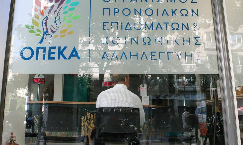 ΟΠΕΚΑ - Προνοιακά επιδόματα: Πότε θα πιστωθούν στους δικαιούχους