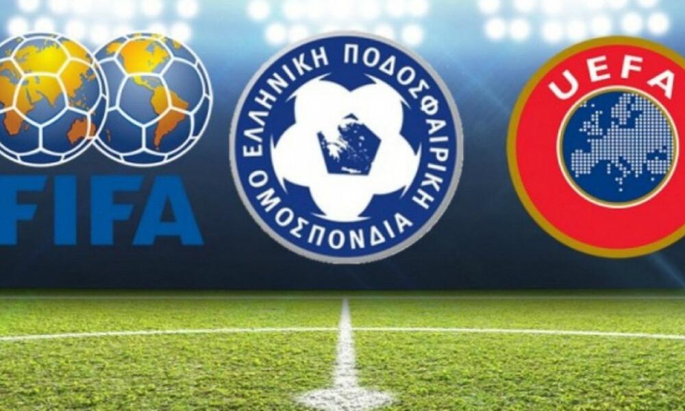 Στήριξη σε ΚΕΔ και Περέιρα από FIFA/UEFA, ανησυχία αλλά και οικονομική ανάσα για ΕΠΟ