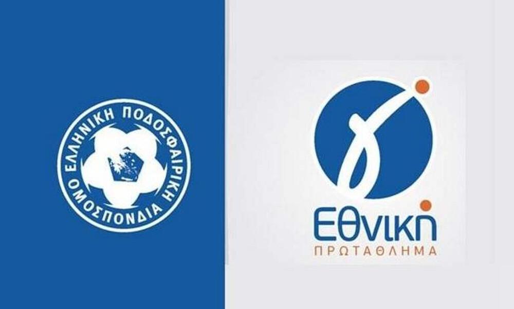 Γ' Εθνική: Τα αποτελέσματα του ημιχρόνου (24/11)