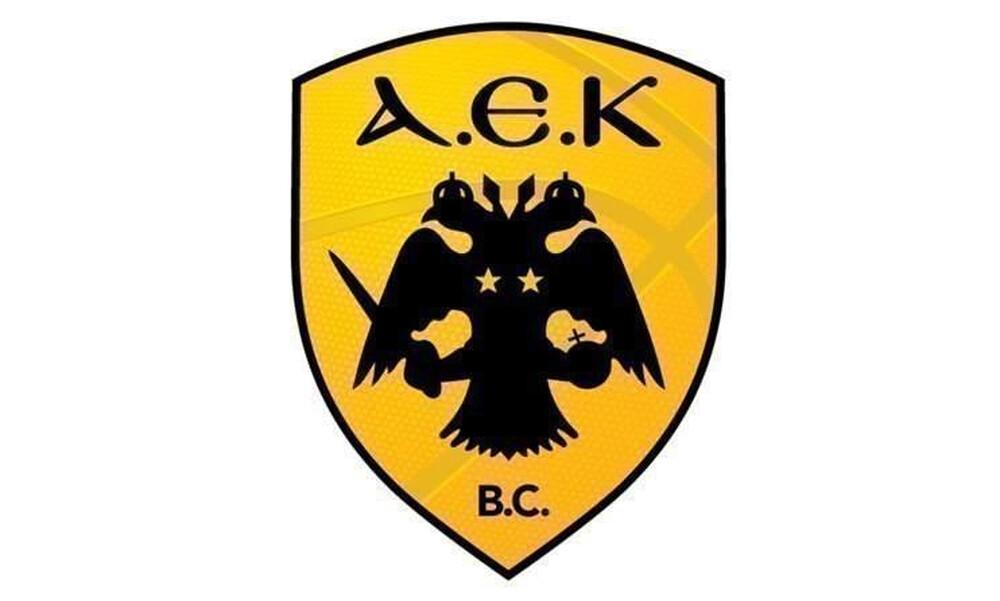 AEK: Συνεχίζεται η διάθεση των εισιτηρίων για Προμηθέα!