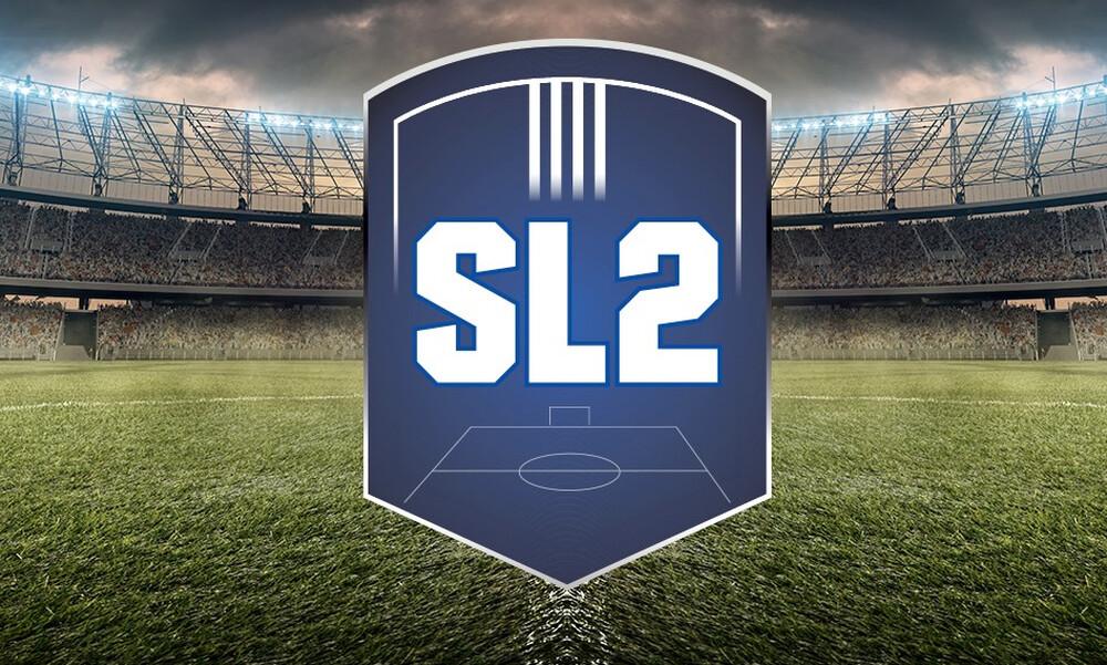 Super League 2 Νέων: To πρόγραμμα της 1ης αγωνιστικής