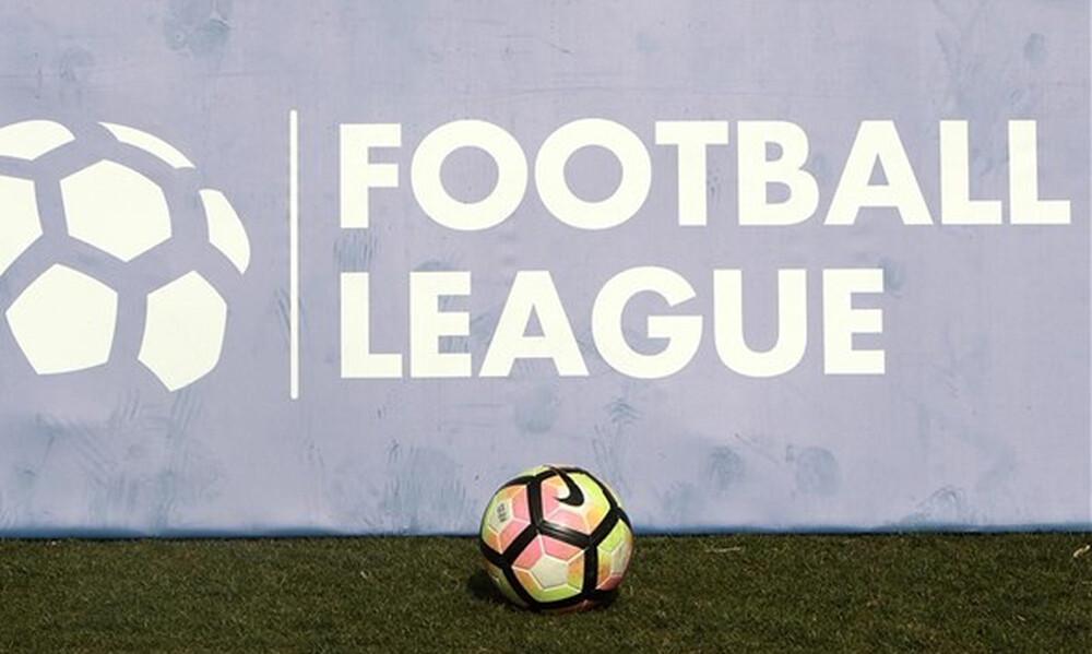 Football League Νέων: Το πρόγραμμα της 1ης αγωνιστικής