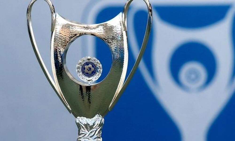 Κύπελλο Ελλάδος: Οι διαιτητές της 5ης φάσης