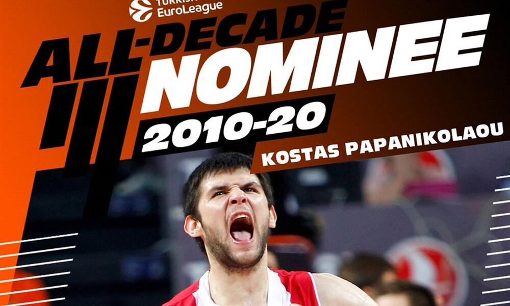 Euroleague: Υποψήφιος για την ομάδα της 10ετίας ο Παπανικολάου (video)